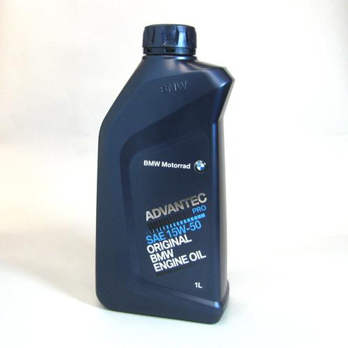 Used BMW 5 Series For Sale >> BMW ADVANTEC PRO 15W-50 Engine Oil - One Liter | Bob's BMW