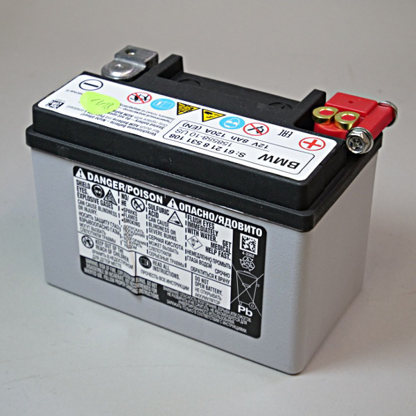 BMW Battery 12V Sealed for G310 GS/R, C400X & S1000 Series ...