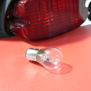 Brake/Tail light Bulb, 12V 21/5W