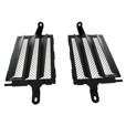Wunderlich Xtreme Radiator Guards R1200GS & R1200GSA
