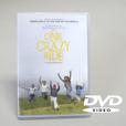 One Crazy Ride - DVD