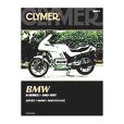 Clymer Manual for 1985-1997 K75/K100/K1100