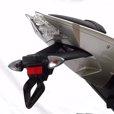R&G Tail Tidy, S1000RR->2014, S1000R 2014->, HP4