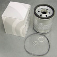 BMW Oil Filter Kit, K Bikes up to 2005