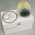 BMW Oil Filter KIT, F650GS Singles (2001-'08) & All G650GS