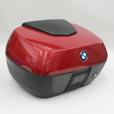Color-Matched BMW 49 Liter Top Case