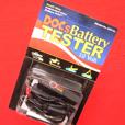 Doc's Battery Tester