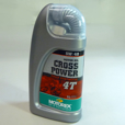 MOTOREX Cross Power 4T Synthetic Motor Oil 5W/40