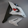 Left Side Body Panel Lot for BMW S1000R