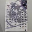 BMW 75th Anniversary Poster