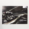BMW S1000RR Poster | Fast #1