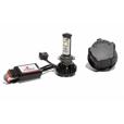 Cyclops LED High Beam Kit, F800/700/650GS ->2013