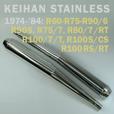 Keihan Stainless Steel Mufflers (1974-1984)