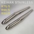 Keihan Stainless Steel Mufflers (1970-1973)