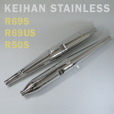 Keihan Stainless Steel Mufflers for R69S, R69US, R69