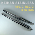 Keihan Stainless Steel Mufflers for R50, R60, R50/2, R60/2
