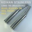 Keihan Stainless Steel Mufflers, Monolever (1985-1995)