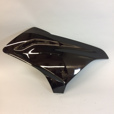 Right Side Lateral Trim Panel for BMW R1200RT | Ebony Metallic