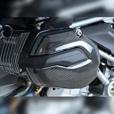 R&G Left Side Carbon Kevlar Engine Case Slider For BMW R1200GS, R1200RT, R1200R, R1200RS & R1250R