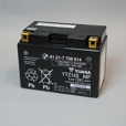 BMW Battery 12V Sealed for Early S1000RR & R1200GS Adv 08-13