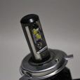 Cyclops LED 3800 Lumen H4 Headlight
