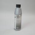 BMW Motorrad Scottoil - Automatic Chain Lube System Oil