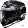SHOEI GT-Air Helmet Journey